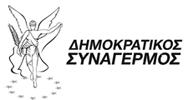 Tasos Mitsopoulos